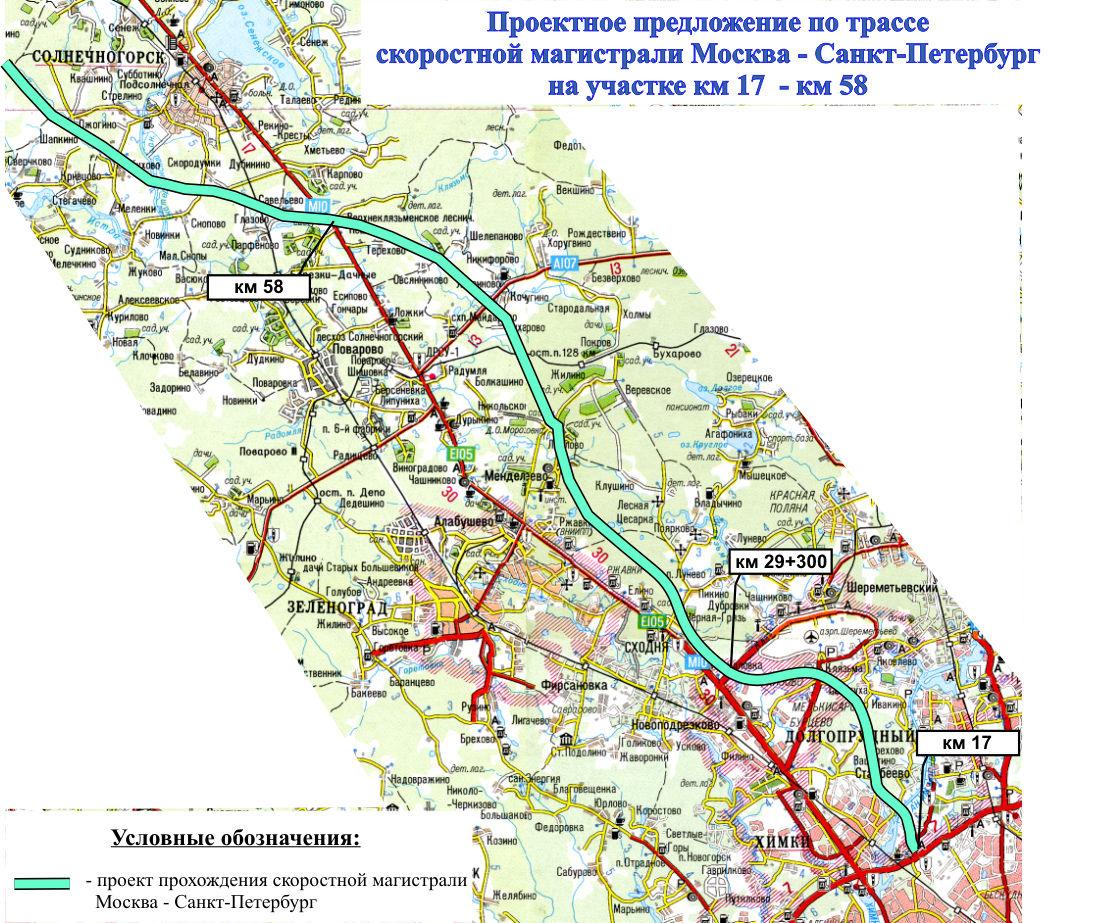 схема автодороги м11