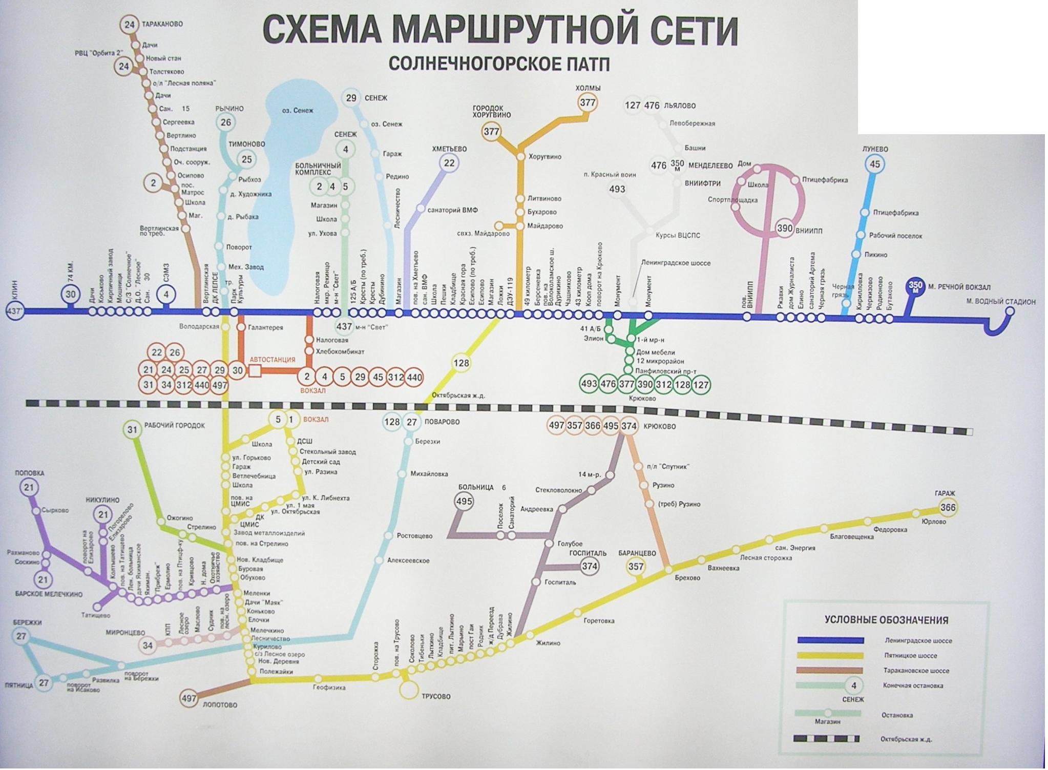 Как доехать до рынка Садовод в Москве  График